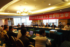 national-standard-warm-mix-asphalt-concrete-draft-passed-review